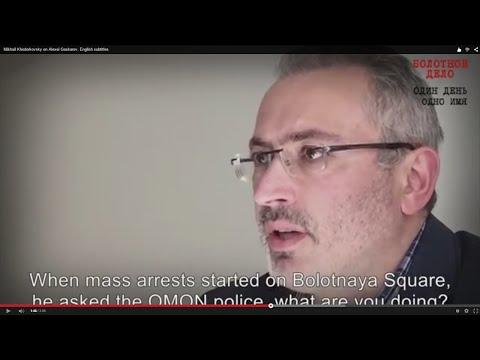 Political prisoners: Mikhail Khodorkovsky on Alexei Gaskarov. English subtitles