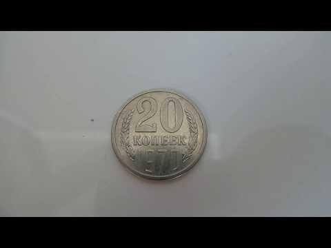 носите обычное отправить монету по почте дорогу что разновидностей