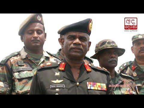 Army'S|sie