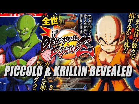 PICCOLO & KRILLIN REVEALED: Gameplay/Beta Details & More! (DragonBall FighterZ)