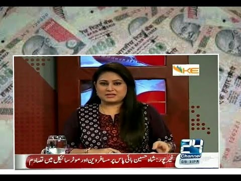 Pakistani Media : Indian rupee vs Pakistan rupee ( India is more stable and stronger)