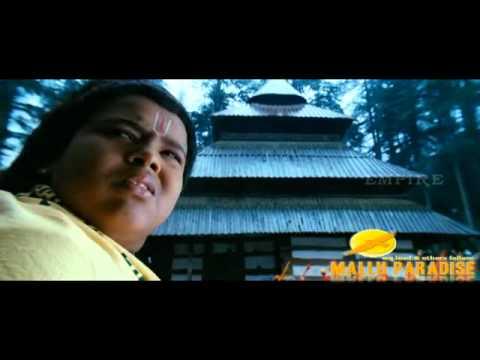 Malayalam movie Badrinath DvDRiP Malluparadise.com - 3