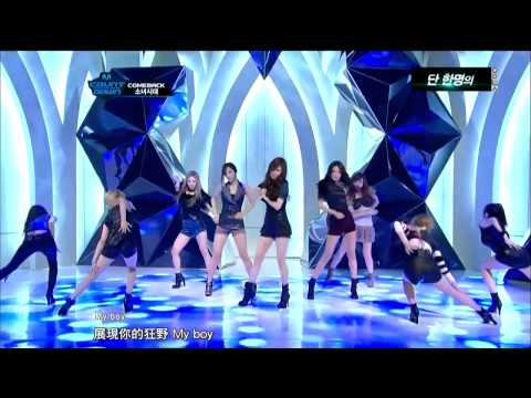 [live 繁中字] 111027 Snsd - The Boys  Comeback Stage video