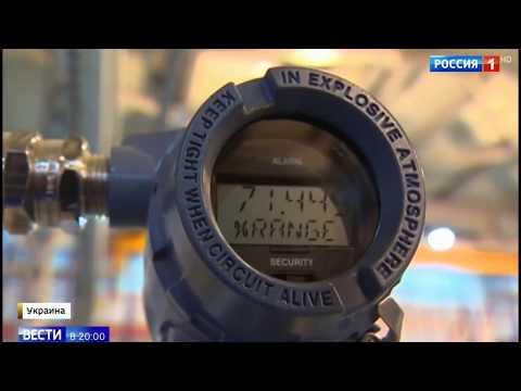 Газовые войны комментарии СМИ и Гарика Харламова