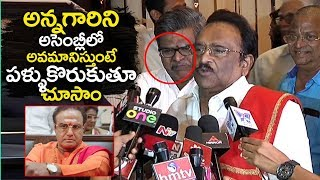 Paruchuri Gopala Krishna Emotional Reaction on #NTRMahanayakudu Movie | Filmylooks