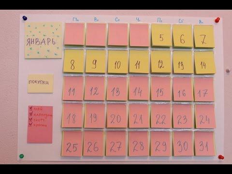 Как сделать календарь своими руками для лд 73