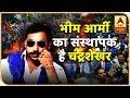 Kaun Jitega 2019: Digvijaya Singh Calls Ravan Better Leader Than Mayawati | ABP News