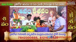 Sri Sri Sri Kesava Theertha Swamiji Shivam Keshavam | Top Telugu Media