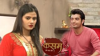 Kasam Tere Pyaar Ki | 16th September 2016 | After PLASTIC SURGERY, Tanuja ENTERS Bedi Mansion