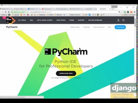 Установка Python и настройка PyCharm.