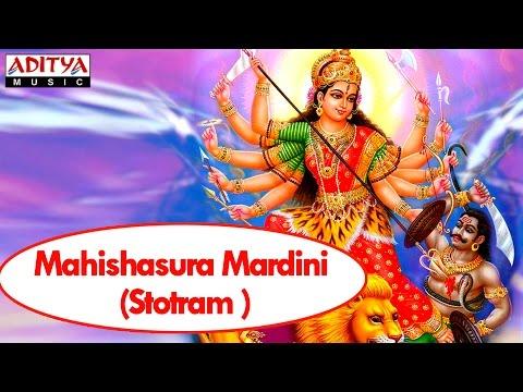 Mahishasura Mardini Stotram (telugu) video