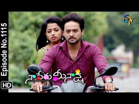 Naa Peru Meenakshi | 11th September 2018 | Full Episode No 1115 | ETV Telugu