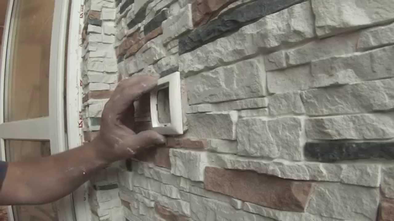 """12. """"камень"""": розетки-выключатели на кривую стену - video iz."""