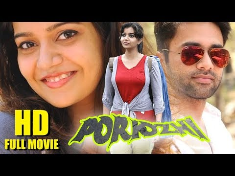 Porkozhi Malayalam Full Movie 2018 (Bangaru Kodipetta) | Navdeep , Swati Reddy | Comedy - Action