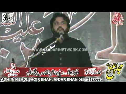 Zakir Najam Sherazi || Majlis 9 Jamad Sani 2019 Mureed ||