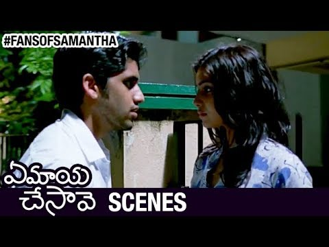 Samantha Rejecting Naga Chaitanya - Ye Maya Chesave video