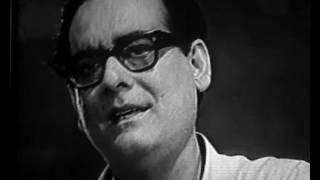 আমি দূর হতে তোমারেই দেখেছি - হেমন্ত মুখার্জী