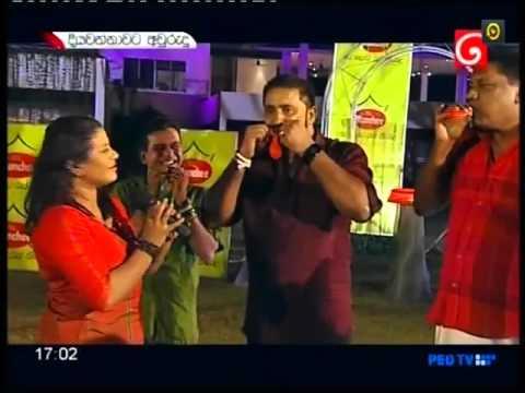 "SL Parliamemt Members ""Baloon Sellama"" 2016"