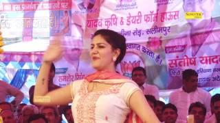 Kidnap Ho Javegi         Sapna Chaudhary Haryanvi