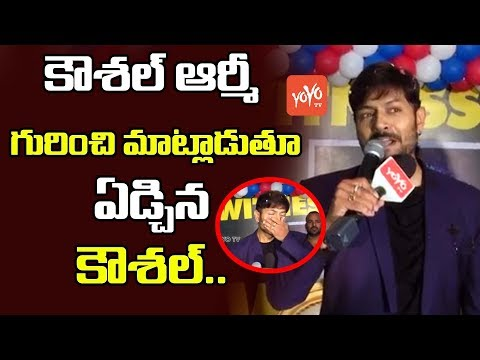 Kaushal Emotional Speech About Kaushal Army | kaushal Interview | #Kaushal | YOYO TV Channel