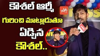 Kaushal Emotional Speech About Kaushal Army | kaushal Interview | #Kaushal