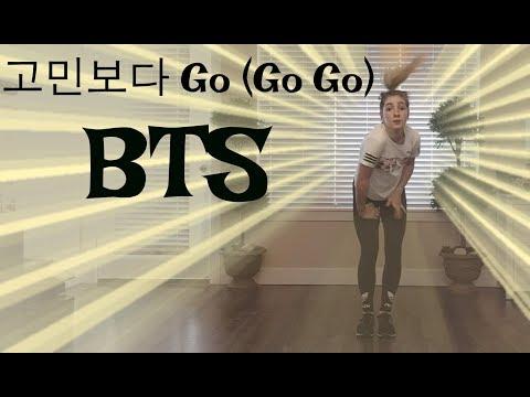 BTS (방탄소년단) 고민보다 GO GO CHOREOGRAPHY