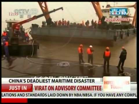 China's deadliest Maritime Disaster