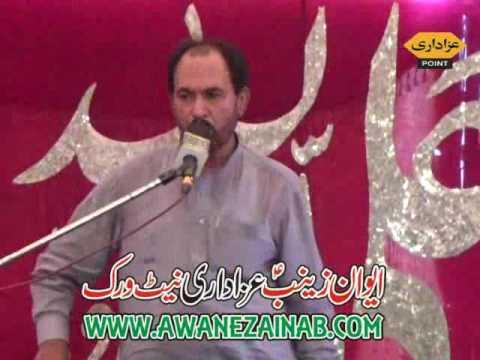 Zakir Muzamil Hussain Shah Majlis 25 rajab 2016 Jalsa Zakir Mukhtar Hussain Garera Gujrat