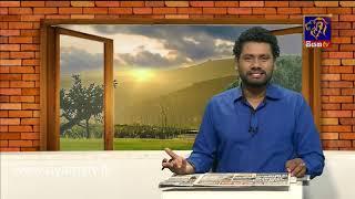 SIYATHA PATHTHARE| 20 - 10 - 2018