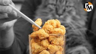 ПОПКОРН ИЗ КУРИЦЫ: вкуснее, чем KFC стрипсы! И ДЕШЕВЛЕ! Куриный Попкорн — Голодный Мужчина (ГМ #187)