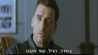 Cine Tematica Gay Caminando sobre las aguas Walk On Water Israel 2004 Sub Spanish