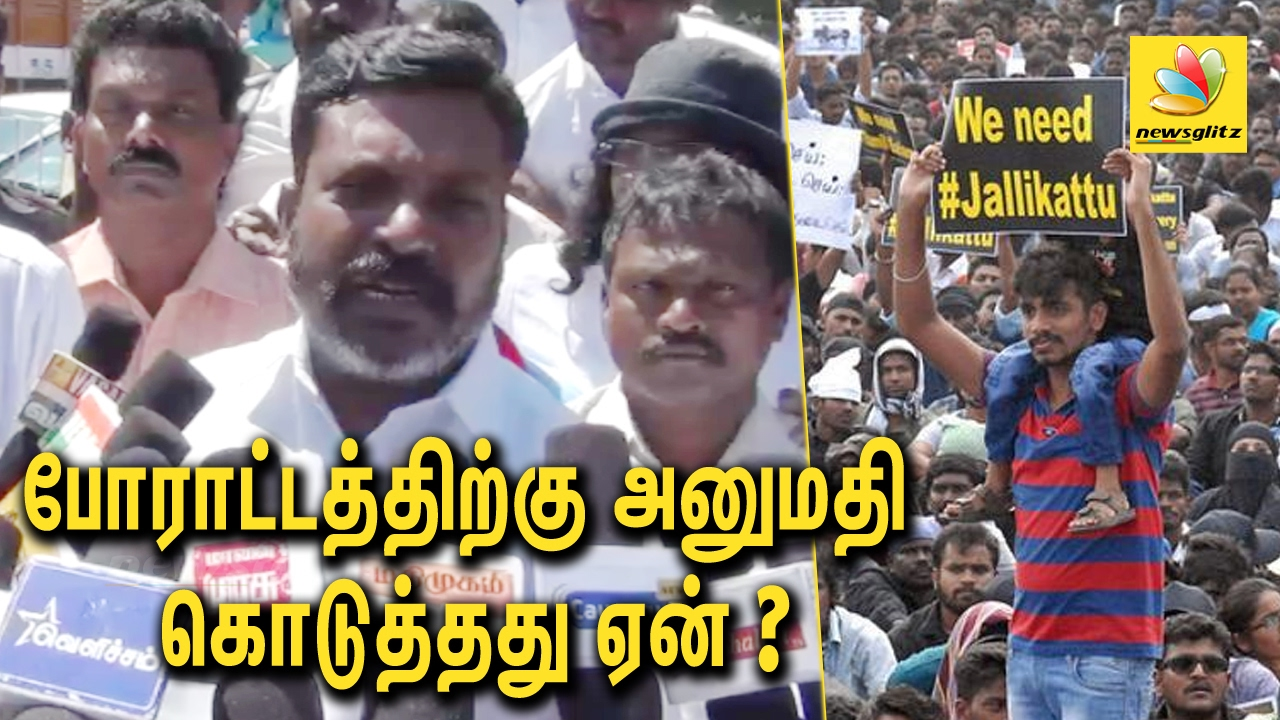 Thol Thirumavalavan on Jallikattu Protest and Violences