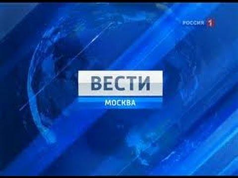 Новости из украины сегодня россия 24