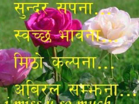 Timilai Bhulna Maya Marne Sansar Tyagi janai parchha...
