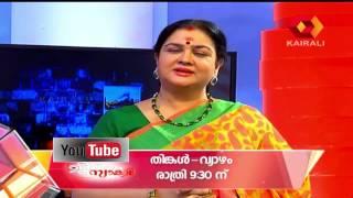 Jeevitham Sakshi | New Host is Urvashi | Promo