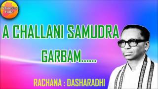 A Challani Samudra Garbham Song | Dasharadi Songs | Telugu Folk Song | Telangana Folk Songs