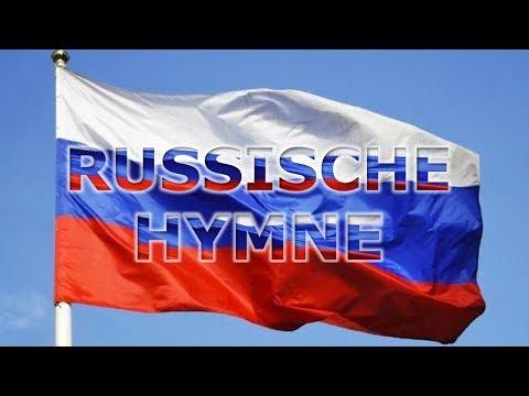 Russische Nationalhymne (Untertitel auf deutsch)
