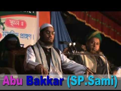 Hafizur Rahman Siddiki Bangla Waz Gopinathpur Atikurnesa Bibi Jame Masjid video