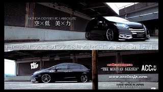 "ACCtv ""THE MINIVAN SERIES"" RC ODYSSEY Absolute エアサス"