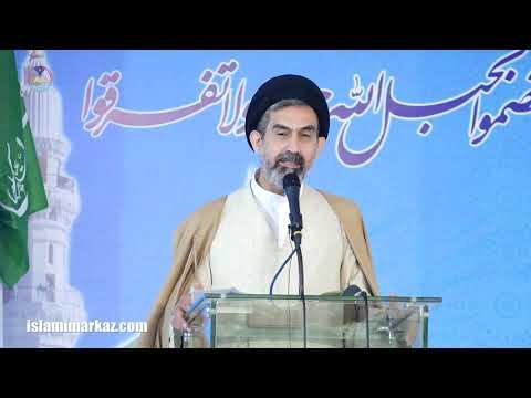 حجۃ الاسلام  والمسلمین ڈاکٹر سید حسن وحدتی شبیری ۔ وحدت امت و حرمت رسالت کانفرنس ۲۰۱۸