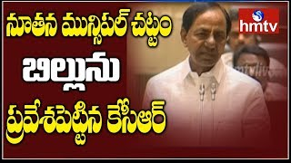 CM KCR Speech | Telangana Assembly Sessions | hmtv