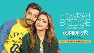 Tomake Chai Movie Special   Bonny   Koushani   Q & A Session   Howrah Bridge   Sangeet Bangla