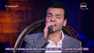 شيري ستوديو - محمد محيي وشيرين عبد الوهاب ... بإحساس عالي يغنون