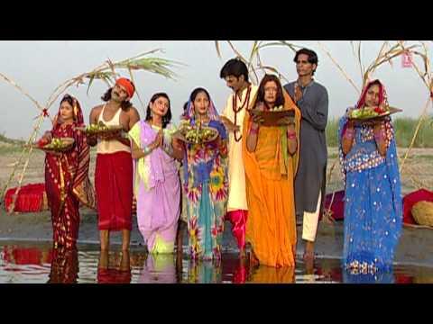 Maath Per Daura Bhojpuri Chhath Geet [full Video Song] I Kripa Chhathi Maiya Ke video