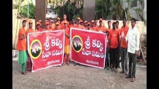 Sri Kalki Seva Samithi Conducted Clean And Neat Campaign At Vijayawada  - netivaarthalu.com