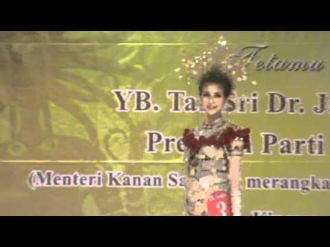 Pekit Kumang Gawai Dayak PRS 2012 Part 1