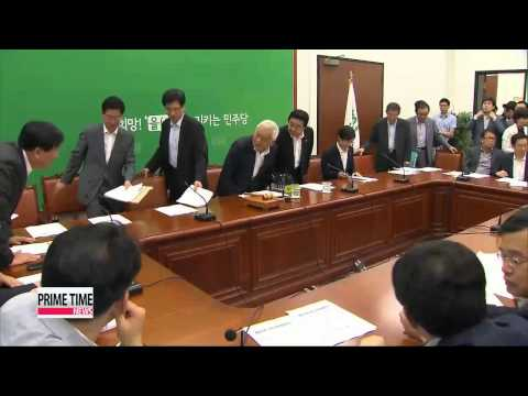 Reps from rival parties visit National Archives of Korea Monday  여야, 국가기록원 방문..NLL 자료 도출 연기