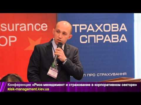Артем Тымко. Страховая защита в ДТЭК