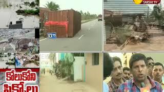 Cyclone Titli Effect on Cable Industry || తిత్లీ  ప్రభావంతో తీవ్ర నష్టపోయిన కేబుల్ పరిశ్రమ