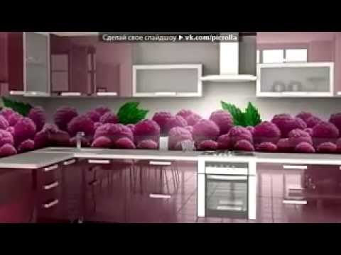 Фартук для кухни из стекла - 30 фото идей— iHouzz.ru: http://ihouzz.ru/kuhni-i-stolovye/fartuk-dlya-kuxni-iz-stekla-30-foto-idej.html